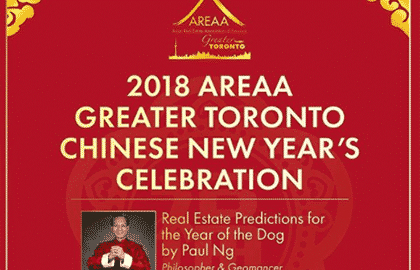 Red 2018 AREAA Greater Toronto Chinese New Year's Celebration event poster with a gold border
